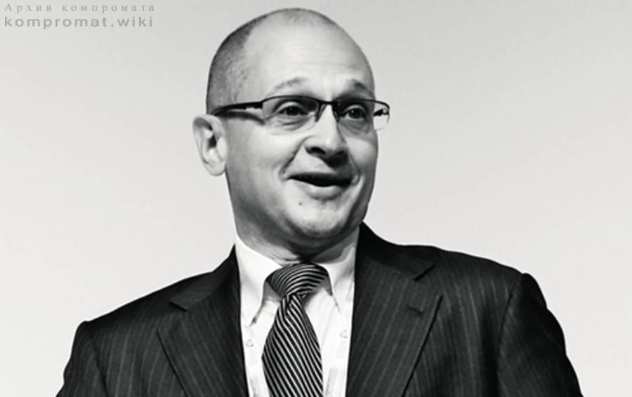 Сергей кириенко: биография, должность на сегодняшний день :: syl.ru