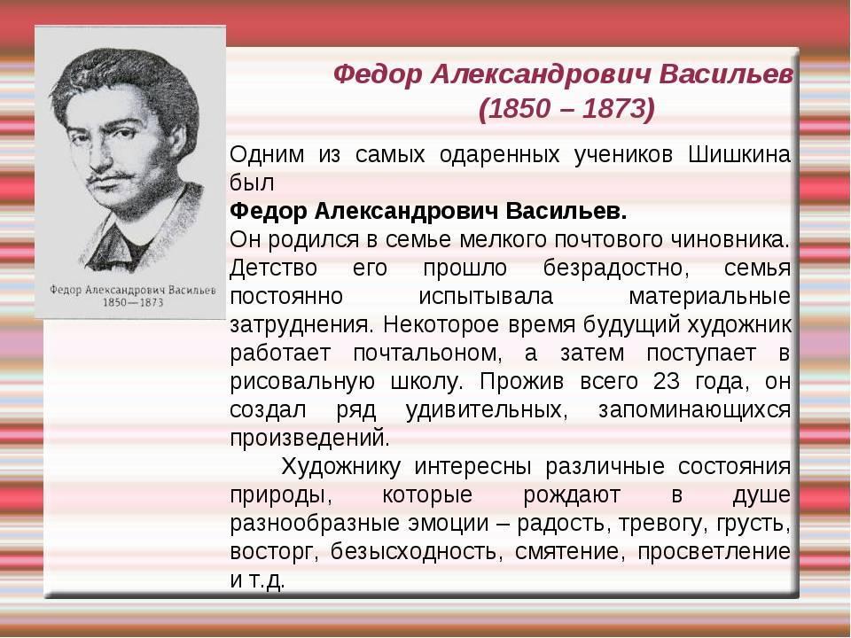 Васильев алексей: фото, биография, личная жизнь актера :: syl.ru