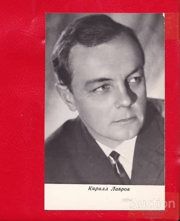 Кирилл лавров: биография и личная жизнь актера