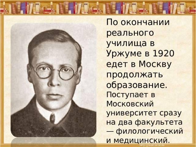 Николай заболоцкий: биография и творчество поэта