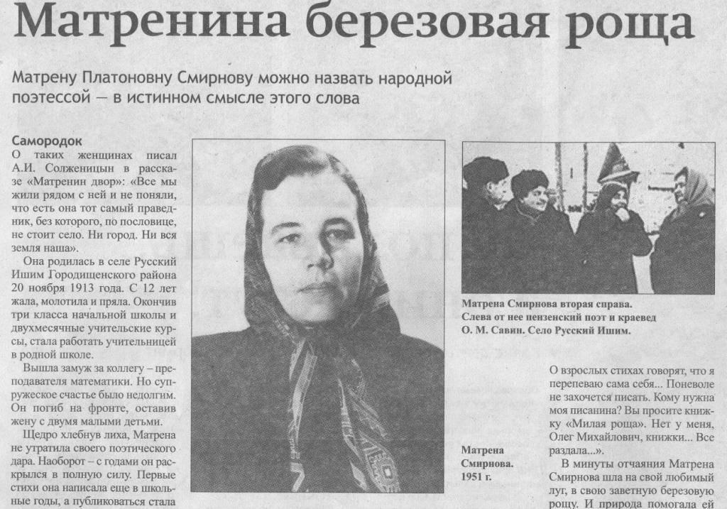 Протоиерей дмитрий смирнов – биография, фото, личная жизнь, жена, дочь 2020