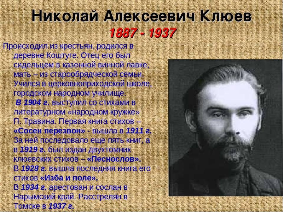 Борис клюев - фото, биография, личная жизнь, новости, рак, причина смерти - 24сми