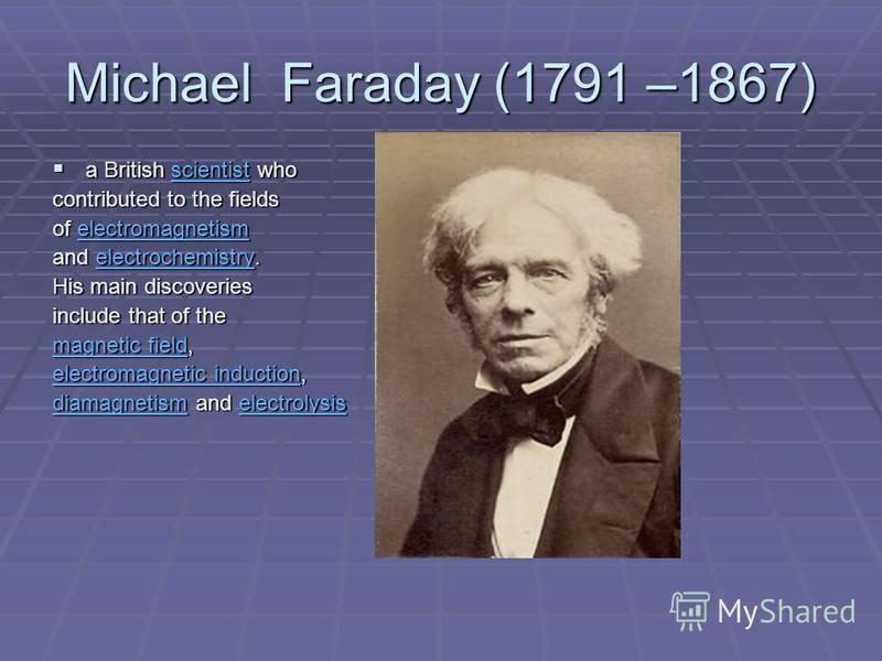 Майкл фарадей — краткая биография | краткие биографии