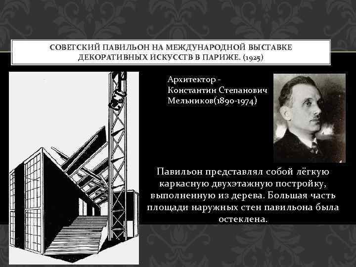 Мельников константин - биография, новости, фото, дата рождения, пресс-досье. персоналии глобал55.ру.