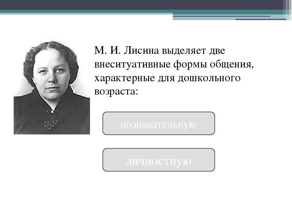 Лисин владимир сергеевич — компромат