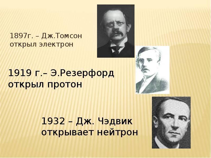 Оли томпсон / oli thompson (the spartan)