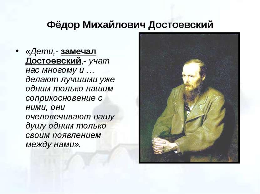 Биография федора достоевского - биография, интересные факты, достижения