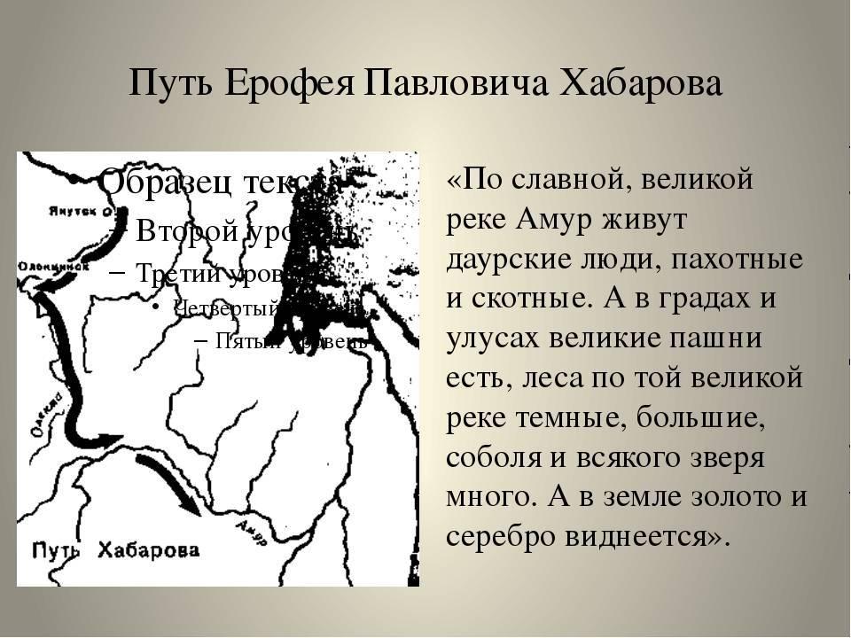 Александр хабаров: биография, личная жизнь, интересные факты, фото