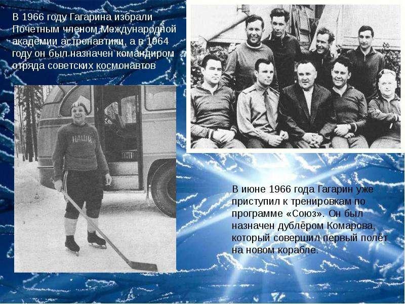 Юрий гагарин: биография, личная жизнь, семья, жена, дети — фото