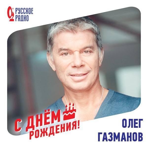 Олег газманов: биография, личная жизнь, семья, жена, дети