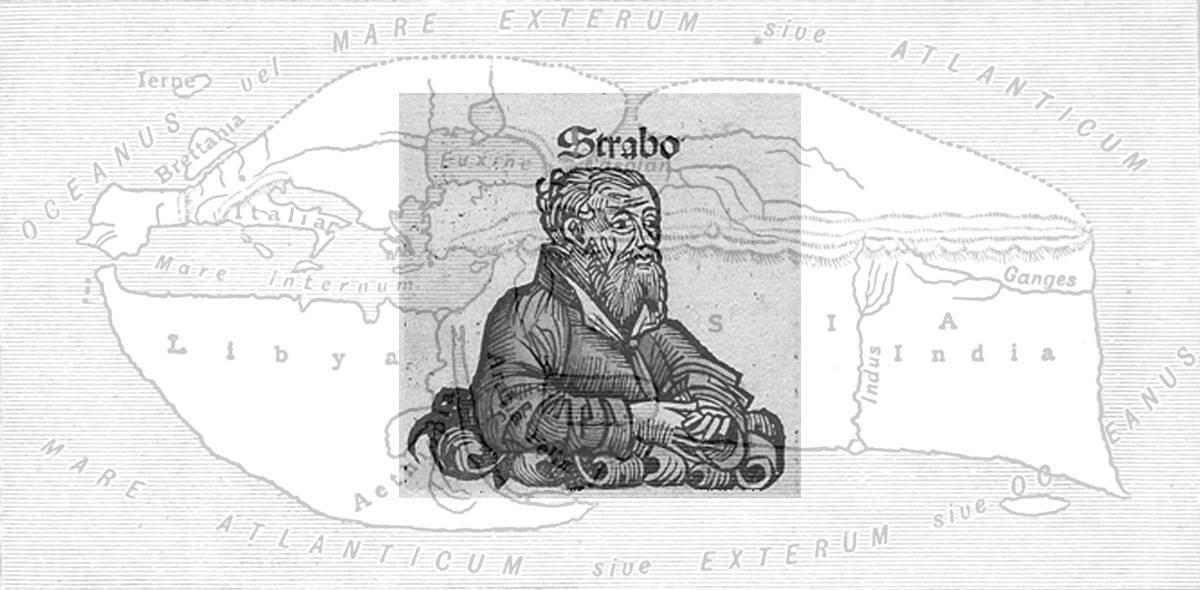 Страбон