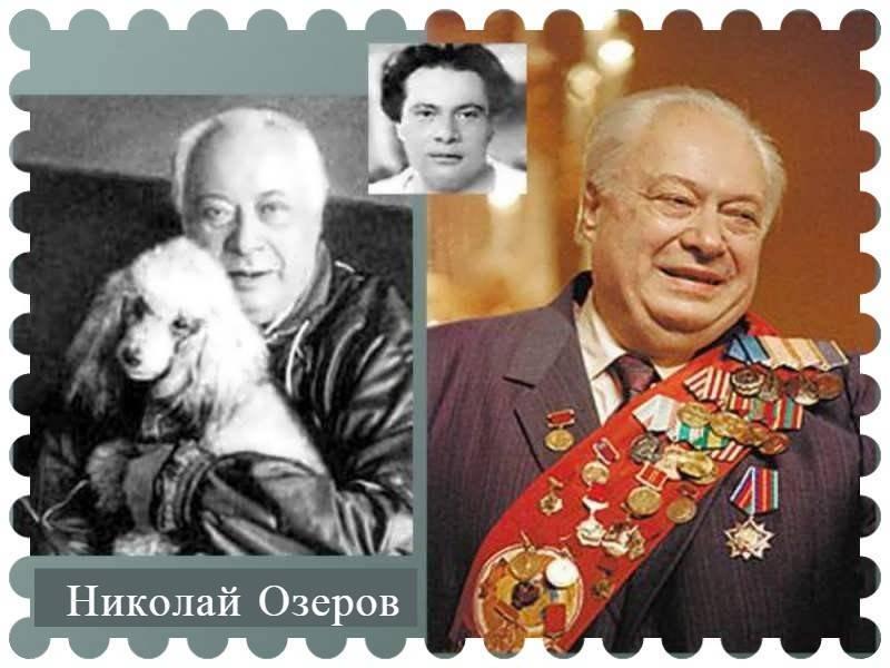 Юрий озеров - биография, личная жизнь, фото, фильмы и последние новости - 24сми