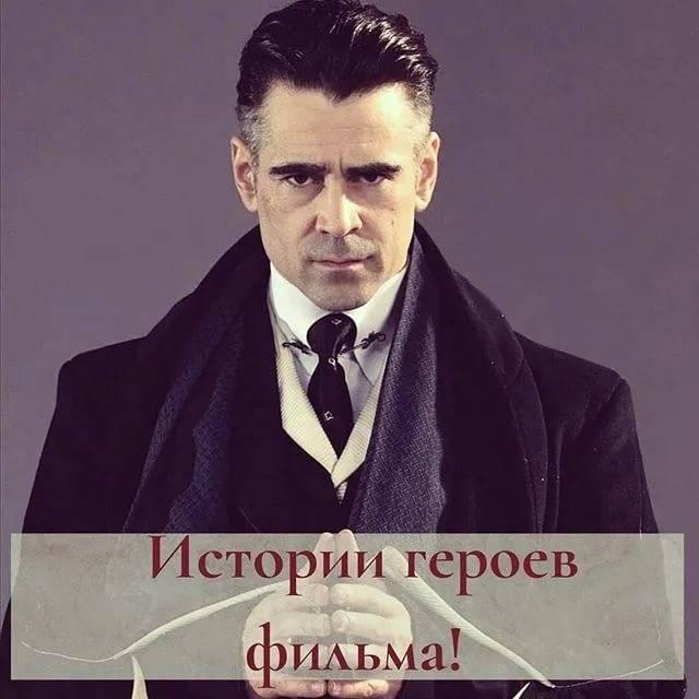 Майкл ор: биография, семья, творчество, фото :: syl.ru