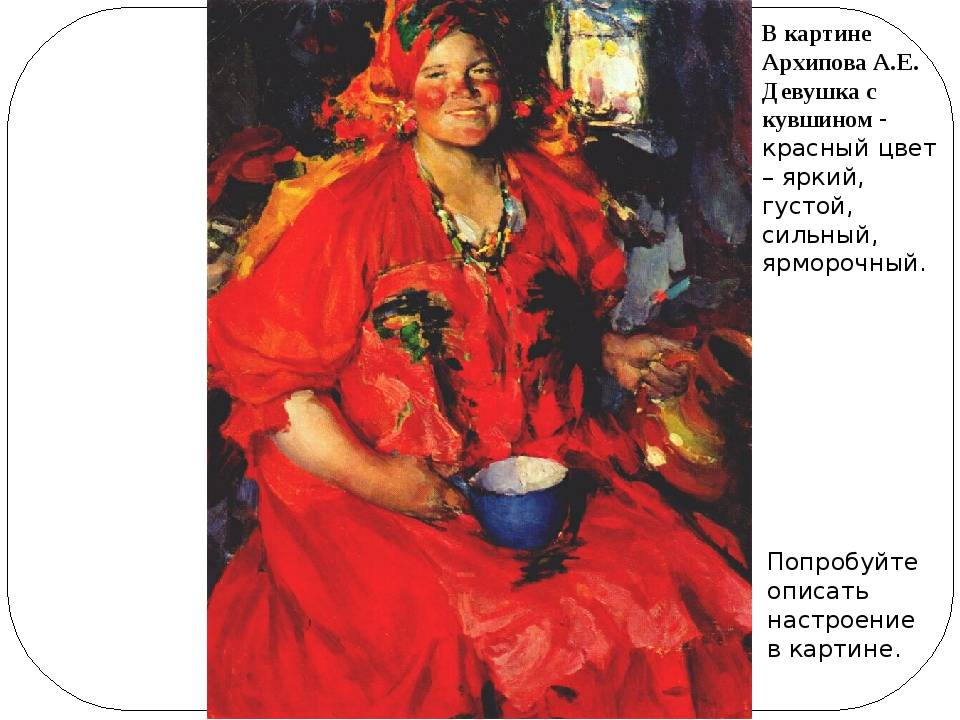 Художник абрам архипов: картины, факты биографии
