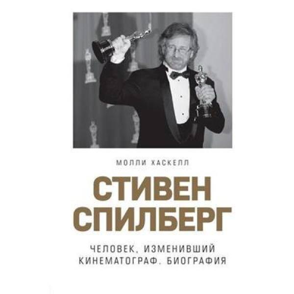 Выдающиеся граждане россии: список, биографии, интересные факты и достижения