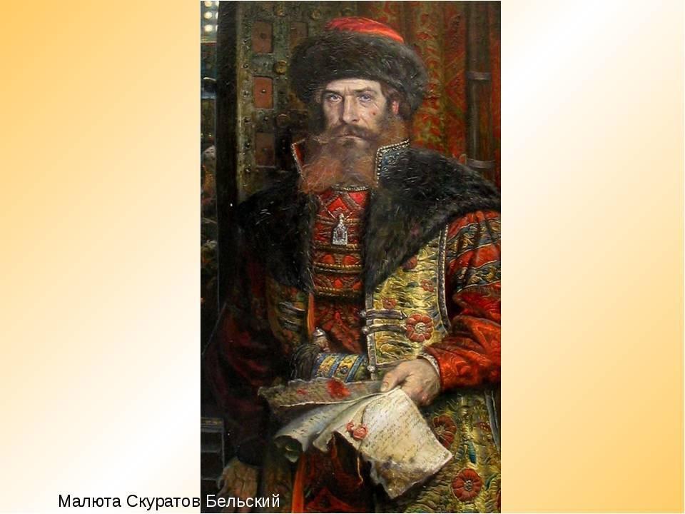 Иван грозный - фото, портрет, биография, правление, реформы, опричнина, эпоха, причина смерти, личная жизнь - 24сми