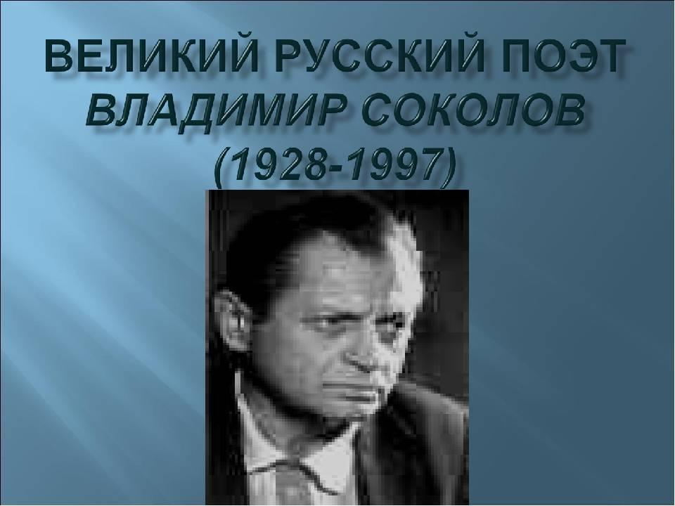 Олег соколов - биография, личная жизнь, новости, убийство анастасии ещенко, фото, приговор 2021 - 24сми