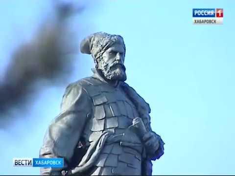 Хабаров, ерофей павлович