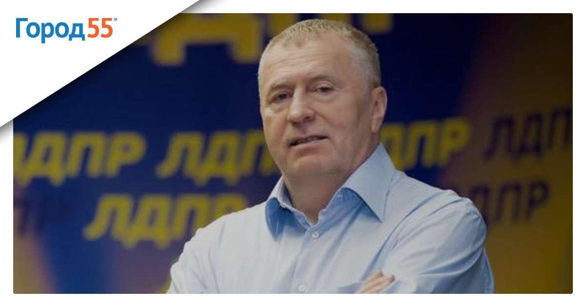 Жириновскийвладимирвольфович