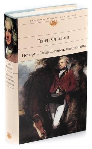 Генри джеймс: биография, творчество, фото :: syl.ru