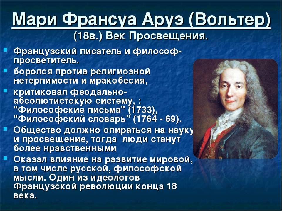 Переводчики и их биографии