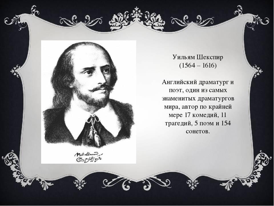 Русские драматурги 18 века - история, имена