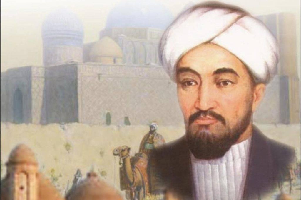 Wikizero - абу хамид аль-гарнати