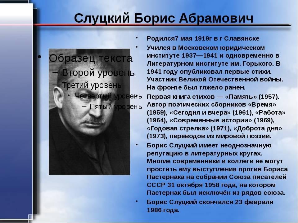 Борис пильняк: краткая биография, фото и видео