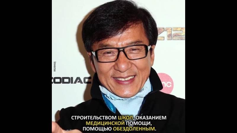 Биография jackie chan