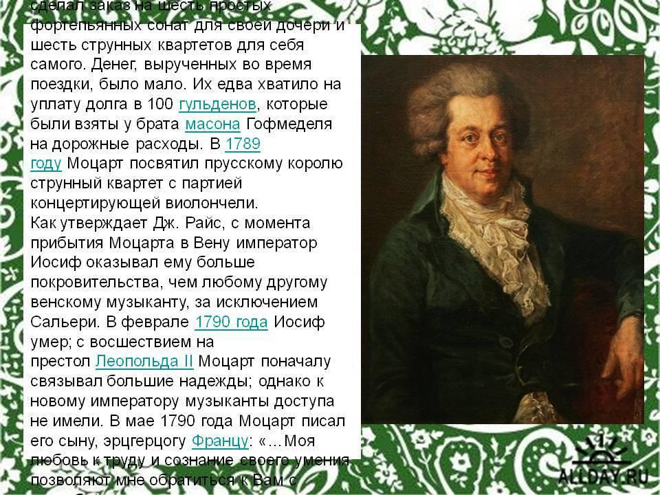 ✅ сообщение о глюке композиторе кратко. трактовка арий и речитативов - paruslife.ru