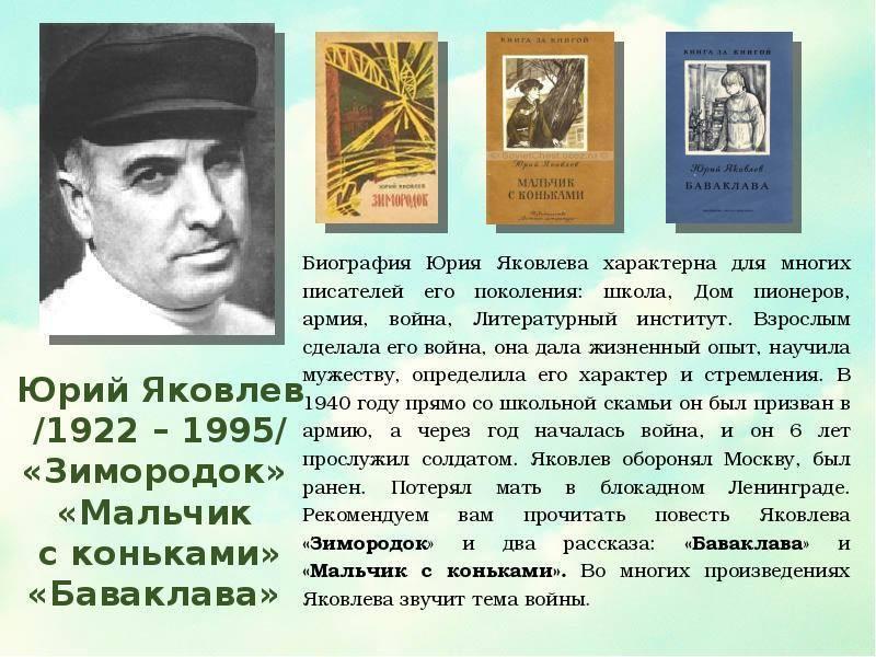 Как и от чего умер юрий яковлев? сколько было лет артисту и в чем причина его ухода?