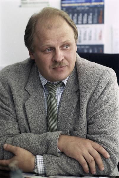Гурнов, александр борисович — википедия. что такое гурнов, александр борисович
