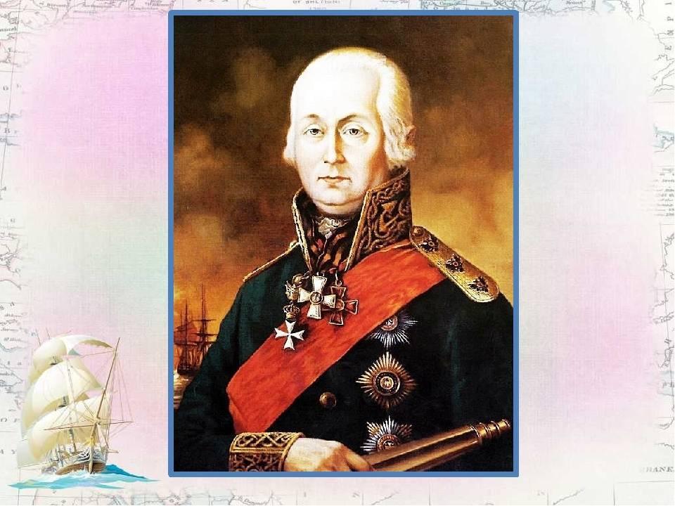 Ушаков федор федорович: непобедимый адмирал и праведный воин