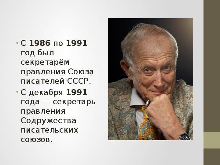 Евгений евтушенко биография кратко, для детей