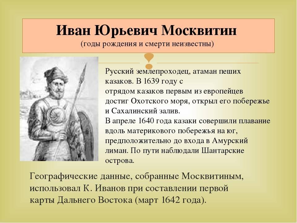 Наталья москвитина: биография, личная жизнь, муж, дети