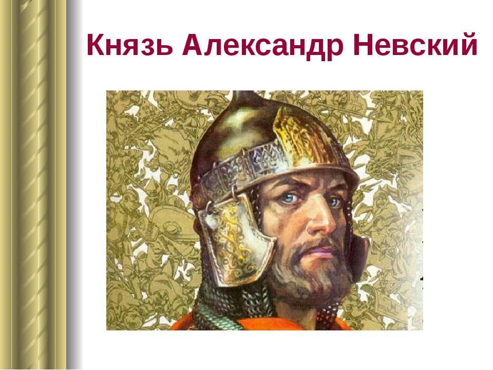Александр невский (курицын) – биография, фото, фильмы, личная жизнь, жена, рост и вес 2020