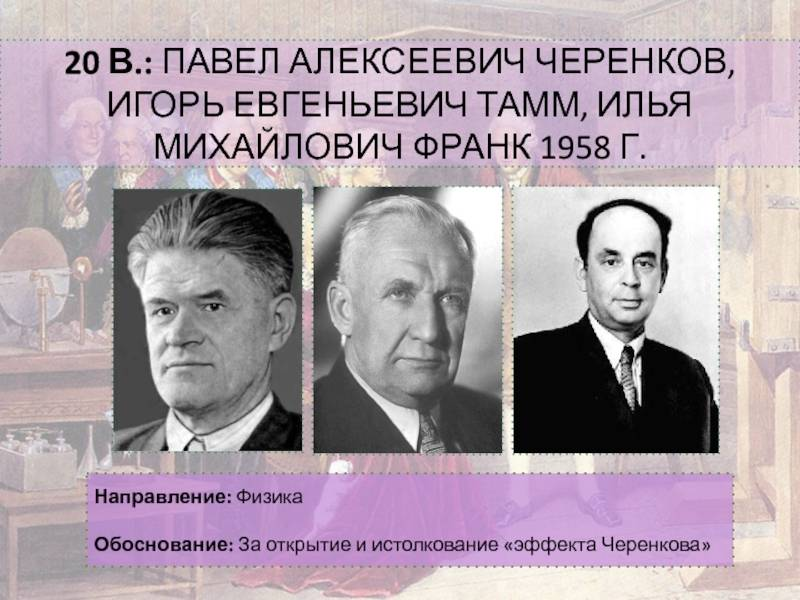 Личная жизнь и биография федора черенкова