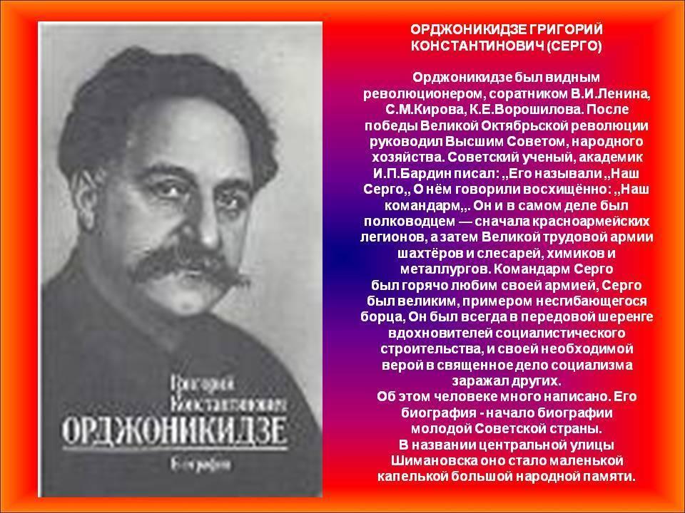 Георгий константинович жуков: биография маршала и интересные факты из жизни - nacion.ru