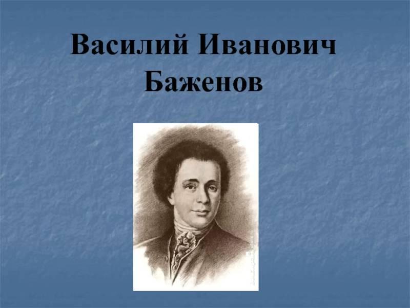 Тимофей баженов биография, фото, рост и вес, личная жизнь, жена и дети 2020
