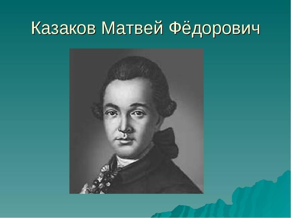 Андрей казаков - биография, информация, личная жизнь, фото, видео