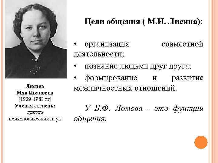 Лисин, владимир сергеевич — википедия. что такое лисин, владимир сергеевич
