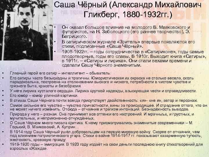 Александр голубков - биография, информация, личная жизнь