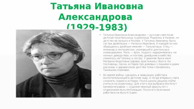 Актриса марина александрова –  биография и личная жизнь
