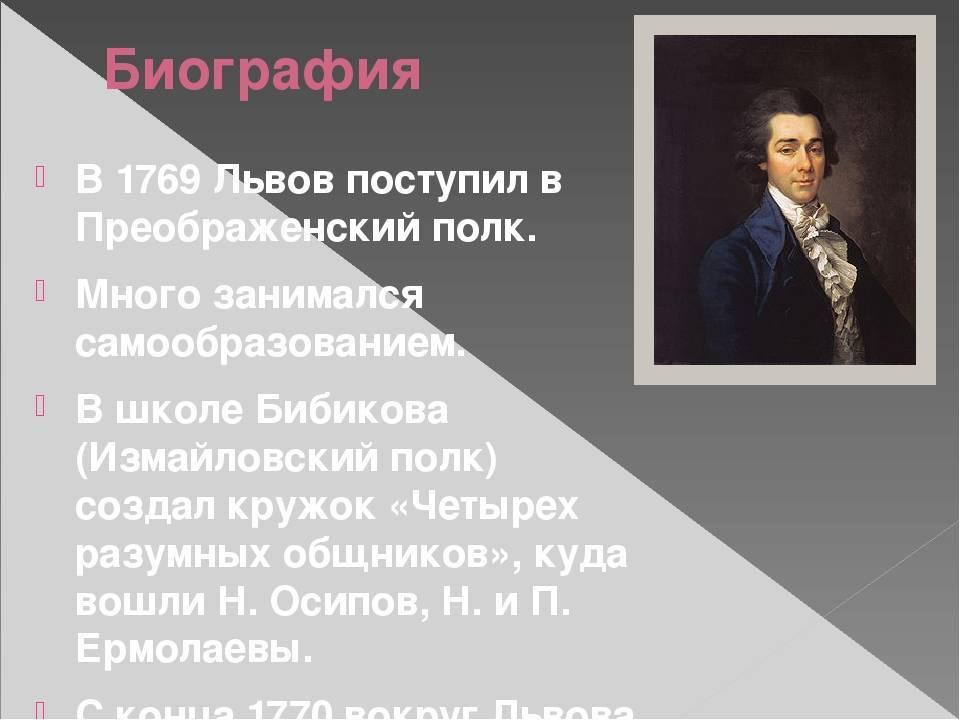 Наталия львова - биография, информация, личная жизнь, фото