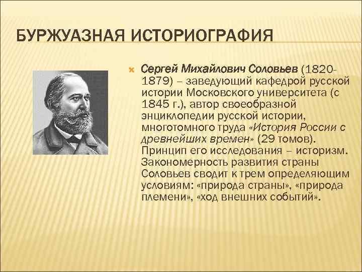 Соловьёв, сергей михайлович (поэт) — википедия. что такое соловьёв, сергей михайлович (поэт)