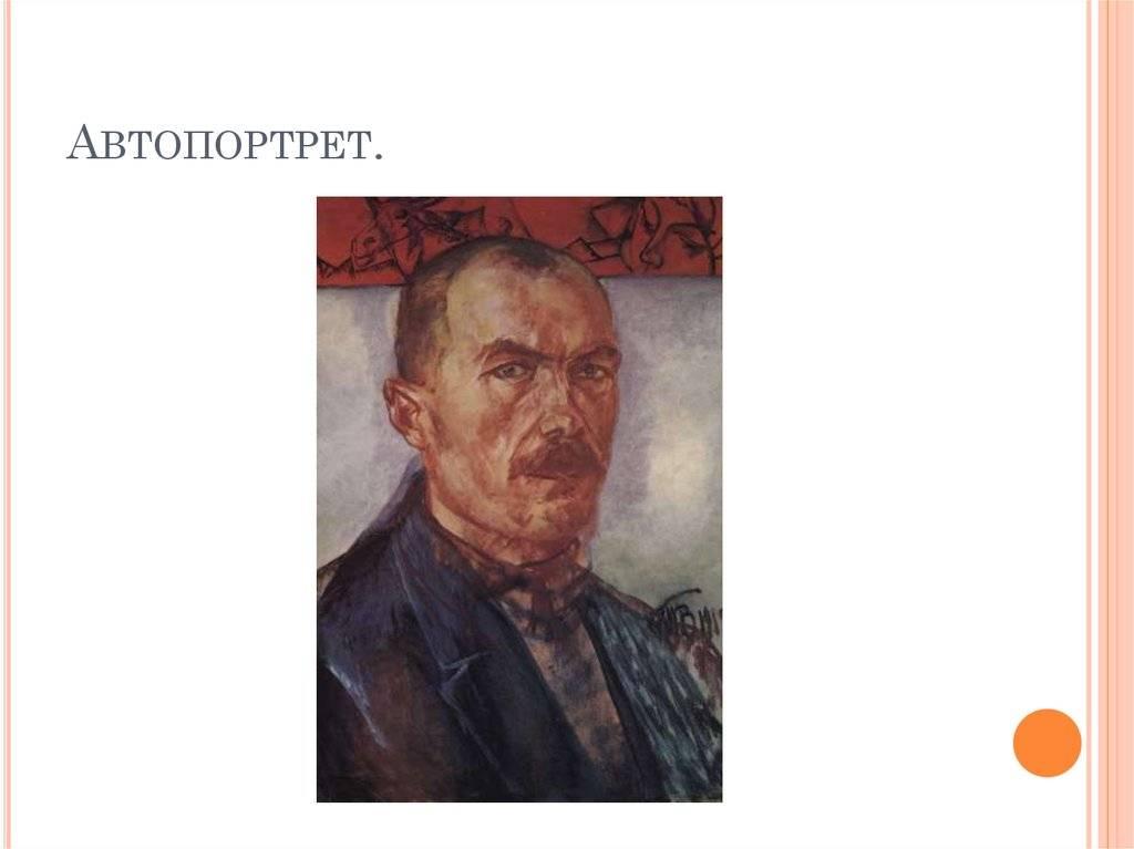 Петров-водкин: биография художника