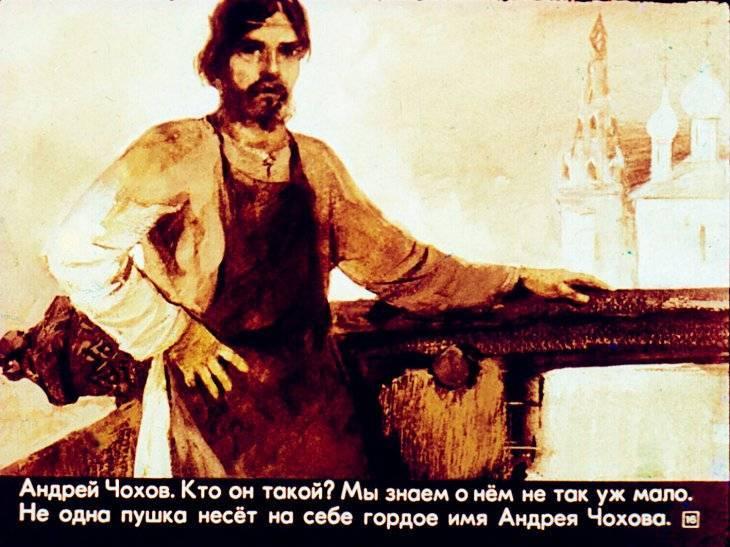 Андрей гуськов: биография, творчество, карьера, личная жизнь