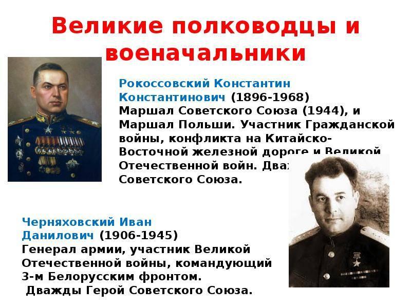 10 величайших полководцев в истории