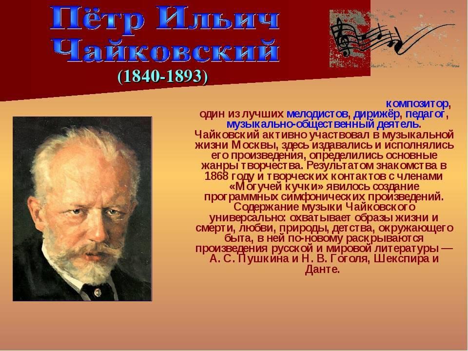 Самые знаменитые русские композиторы 20 века