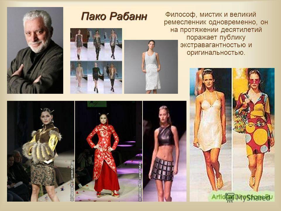 Рабан пако - биография, новости, фото, дата рождения, пресс-досье. персоналии глобалмск.ру.